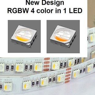 4 color in 1 led smd led strip
